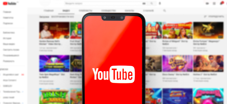 YouTube Bans Masthead Ads